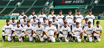 U18日本.jpg